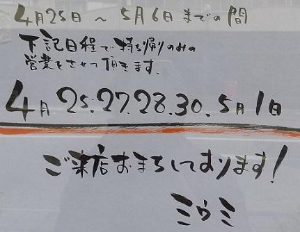 64602.jpg