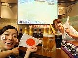 サッカーオルガニコ.jpg