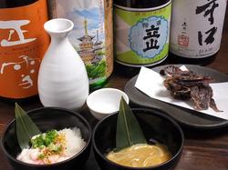 (1月号)料理とお酒よこ.jpg