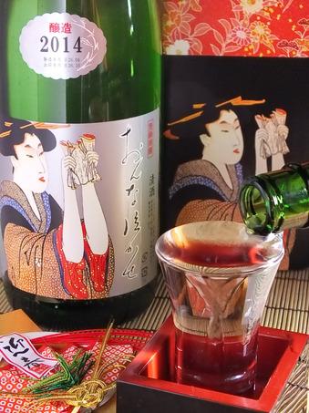 (1月号)お酒イメージ002.jpg