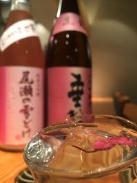 桜日本酒」.jpg