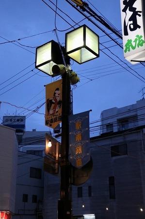駅南銀座.jpg