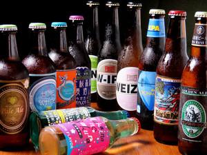 (10月号)ビール.JPG